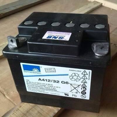 德国阳光蓄电池A412/32G6 12V32AH进口胶体蓄电池