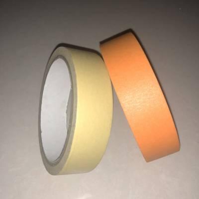 橘黄色美纹纸胶带 厂家直销 可重复使用美纹纸胶带-富汇立