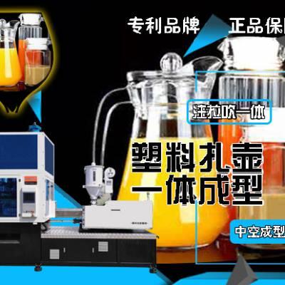 PC瓶子吹瓶机,太空杯吹瓶机,塑料PC扎壶吹瓶机,