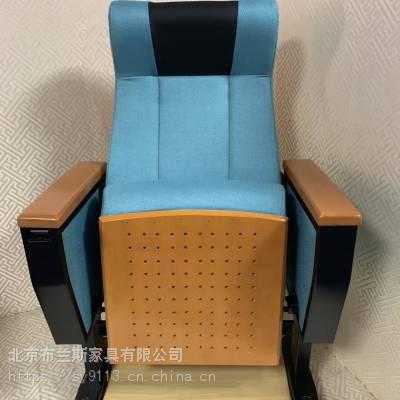工厂定制礼堂椅带写字板剧院会议室报告厅学校阶梯教堂连排座软椅
