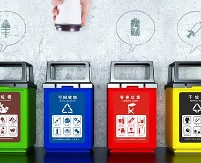 深圳垃圾该怎么分类?让垃圾分类标识牌来教你!