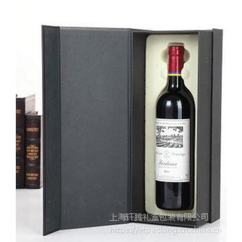 供应高端红酒盒包装酒盒包装生产厂家各类高端酒盒包装轩腾供