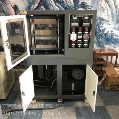 东莞卓胜(厂家直销)ZS-406B 台湾技术PVC粒子小型硫化机 电加热水冷却双层压片机