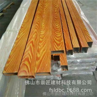 大连仿木纹铝方通装潢 喷涂铝方管供应厂家直销
