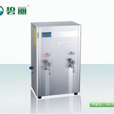 惠州工厂直饮水机-碧丽饮水机-工厂直饮水机供应商