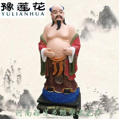 八仙过海神像道教八仙祝寿神像图片寺庙供奉全套八仙神像摆件