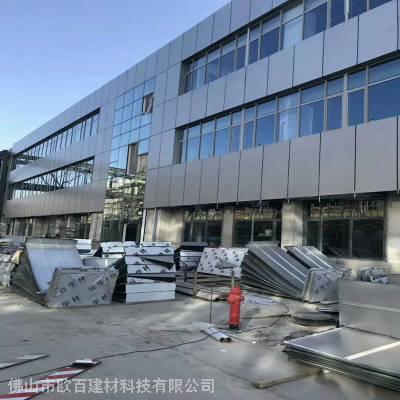 氟碳铝单板幕墙铝单板厂家直销幕墙铝单板价格