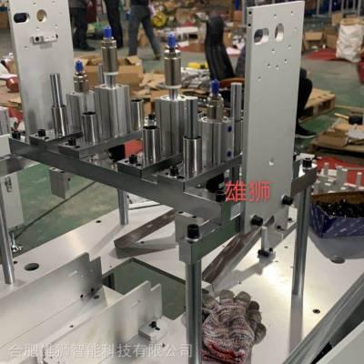 全自动一拖二平面口罩机专业制造 超声波点焊