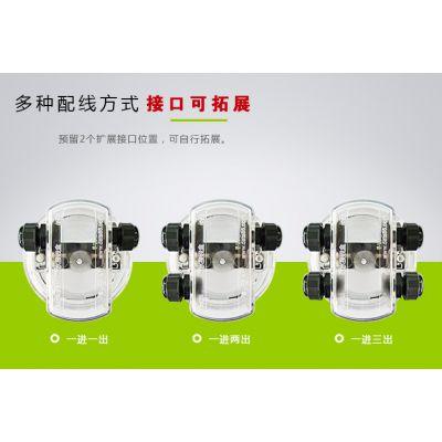 接线盒 RTU专用防水接线盒 水下密封 无需注胶