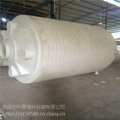 九江商混外加剂储罐20吨多少钱