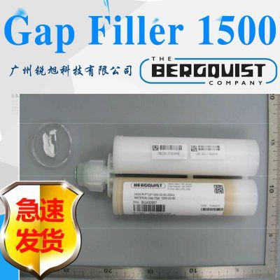 美国贝格斯GapFiller1500导热固体胶Gap Filler 1500间隙填充材料