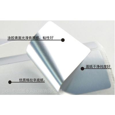 深圳艾利标签印刷 23.5*17.5*5000张