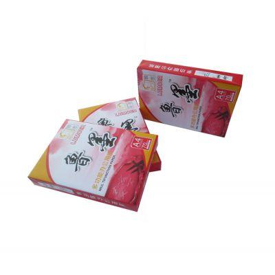 山东瑞升纸业有限公司专业批发A4复印纸70g80g宿松县办公用打印纸