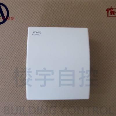 益加义E+E EE10-FT6-T04室内温湿度变送器温度传感器EE10-FT3-T04