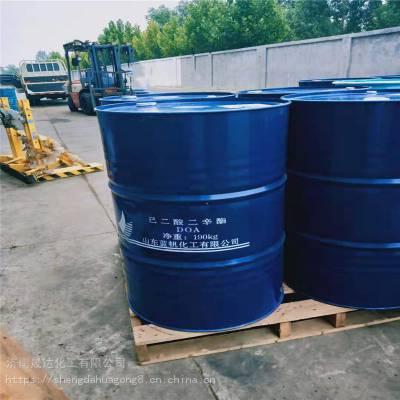 厂价直销增塑剂DOA量大优惠 耐寒型增塑剂己二酸二辛脂防寒油