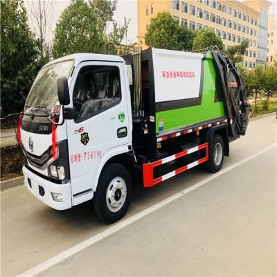 中联重科日系8吨压缩式垃圾车 中联环境勾臂挂桶垃圾车生产厂家