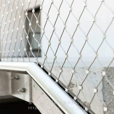 厂家批发优质304不锈钢钢丝绳装饰网