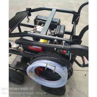 贝隆通用HPW3600 柴油冷水高压清洗机25Mpa压强清洗机