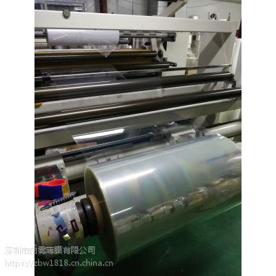 东丽PET离型膜代理加工,进口薄膜批发,BW-25离型膜,日本东丽S10