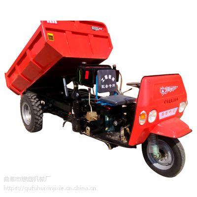 可承受高质量的三蹦子-维修保养方便的工程三轮车-性能卓越