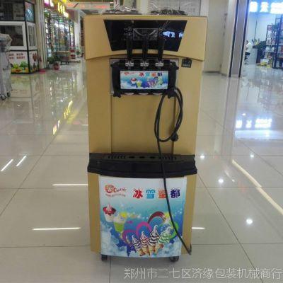 登封冷饮设备果汁机炒酸奶机