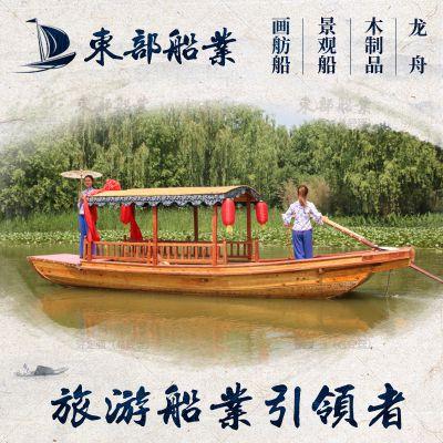 景区用观光旅游仿古高低篷摇橹船