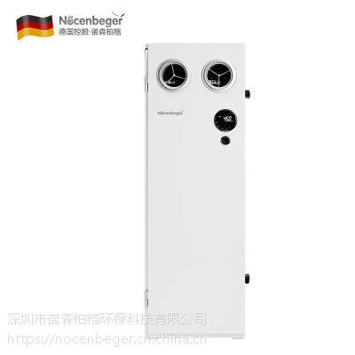 诺森柏格(Nocenbeger)NCBG—450F智能家用/商用除甲醛新风系统