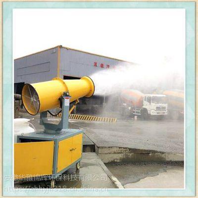 宣城锦辉环保JH-S40沙场雾炮机如何选购