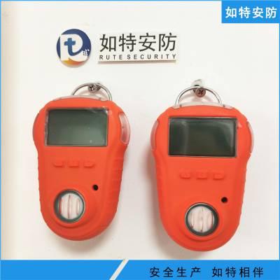 便携式溴素厂检测仪 R10型溴素泄漏报警仪