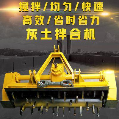陕西安康1.6米1.8米2米三七灰土拌和机 稳定土拌和机 筑路拌和机