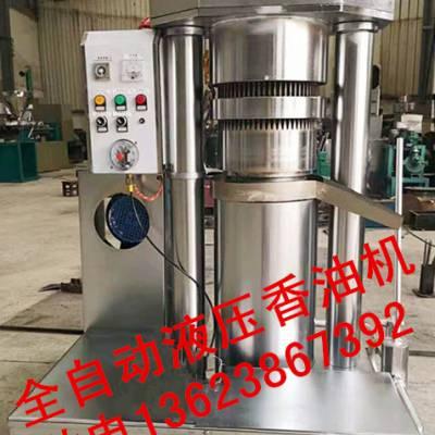 液压香油机,10公斤全自动液压榨油机自带香油过滤器,香油机机组合芝麻电炒锅筛选除烟机,