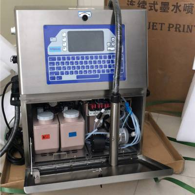 包装日期喷码设备哪家专业-富利码-松山湖喷码设备