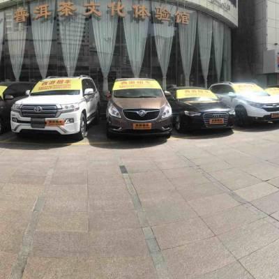 乌鲁木齐乌鲁木齐霸道租车哪家强费用 承诺守信 新疆西游行者供应