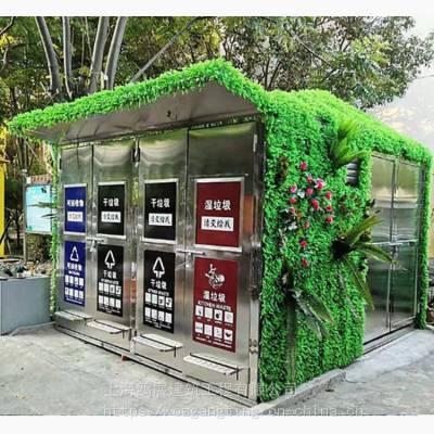 四分类垃圾亭厂家直销 绿色环保垃圾房 垃圾房哪家工作质量好