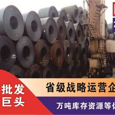 新闻:四川自贡轻轨Q235B钢轨批发、供应