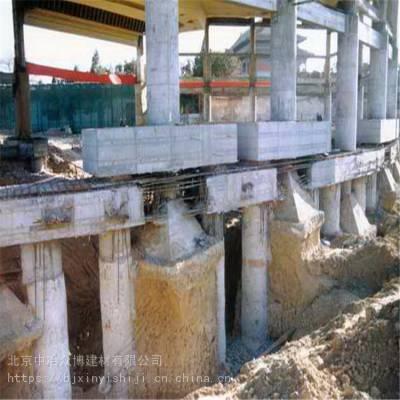 新益世纪高铁专用支座灌浆料 桥梁橡胶盆式支座砂浆