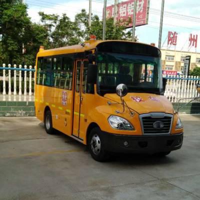 19座幼儿校车_专用车厂家销售牡丹牌MD6591X型19座幼儿专用校车