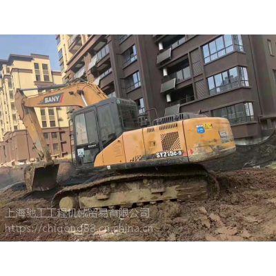 三一挖掘机215-9土方车|二手挖机市场|厂家直销|-上海驰工机械