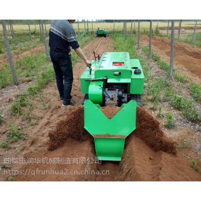 自走埋土施肥价钱 履带式挖沟回填机 高效率链条式开沟机 曲阜润华