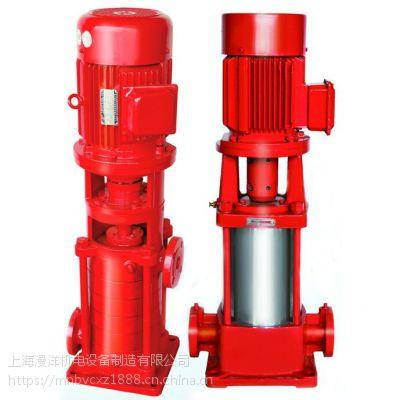 漫洋电动单级泵生产
