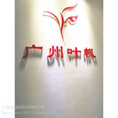 广州数码印花培训哪家好-来广州叶帆学设计-毕业100%推荐就业-就业薪资高-提升技艺的好地方
