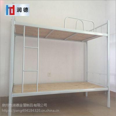 福建润德钢制双层铁架床上下铺高低床学校学生公寓床员工宿舍双人铁床定制