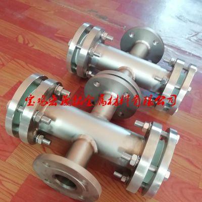 带颈TA1钛视镜 钛管道设备配件 石油设备用钛视镜 DN50钛管道配件