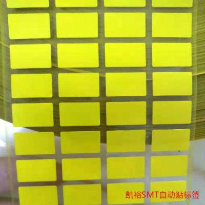耐高温防静电标签纸 防静电条码纸厂家 耐高温不干胶标签 SMT高温二维码贴纸