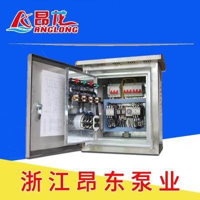 厂家直销全自动水泵控制器 智能全启动控制柜 一用一备水泵控制箱