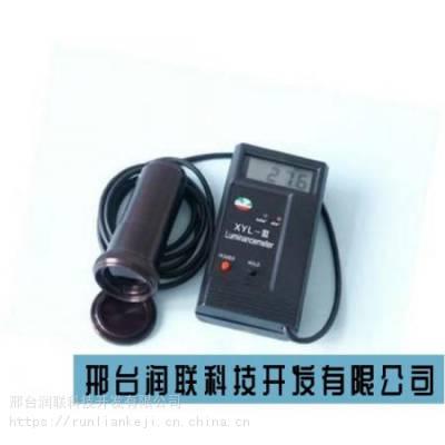标智光照度计照度仪 GM1010高精度光照度测试仪测光表亮度计