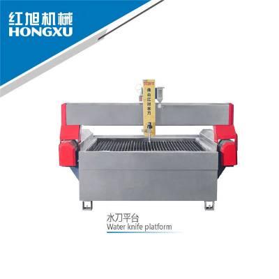 供应三轴数控水刀 水刀配件批发 超高压水射流水刀切割机设备
