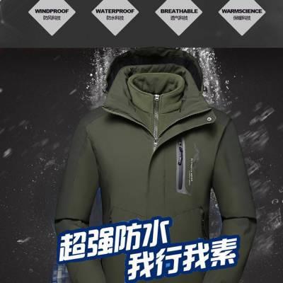 济宁冲锋衣定制 防风保暖两件套可拆卸户外冲锋衣