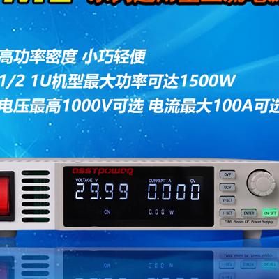 DML系列通用型直流电源-直流稳压电源