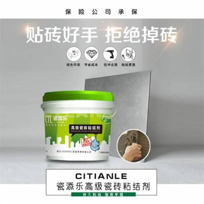 上海大板背胶厂家-大板背胶厂家怎么选-瓷添乐(优质商家)